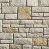 tan_limestone.jpg
